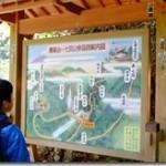赤沢宿と七面山