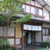 箱根の温泉2