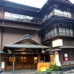 塔ノ沢・環翠楼