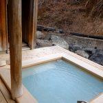 高湯温泉・ひげの家