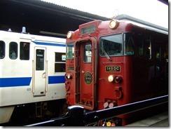 DSCF1888