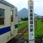 九州一人旅行(その2)